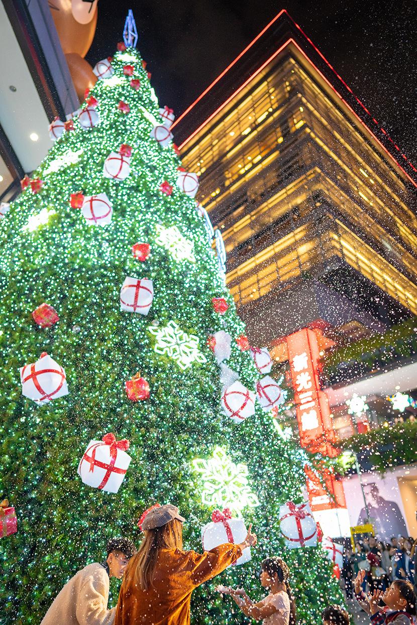 christmas tree in taipei